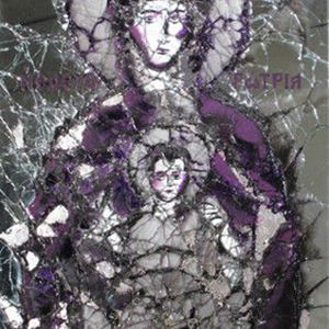 modern glass art painting of mother and son in orthodox christian style in grey and purple